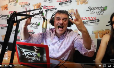 """Σωτήρης Γεωργούντζος: """"Θα φάει τέσσερα ο Διαγόρας στην Καλαμάτα"""" ! (video) 15"""