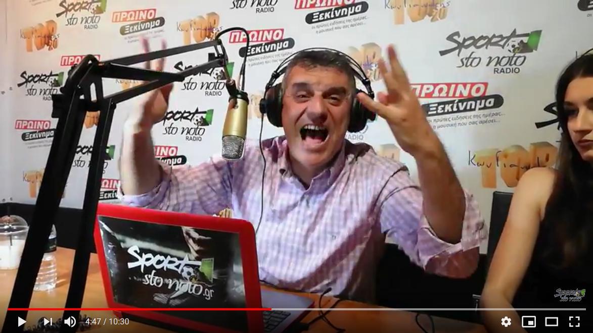 """Σωτήρης Γεωργούντζος: """"Θα φάει τέσσερα ο Διαγόρας στην Καλαμάτα"""" ! (video)"""
