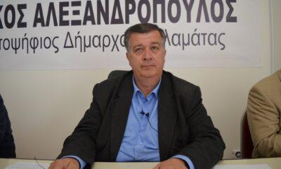 Ο πάντα σοβαρός - αξιόλογος Νίκος Αλεξανδρόπουλος για την επαναληπτικές εκλογές στην Καλαμάτα... 5