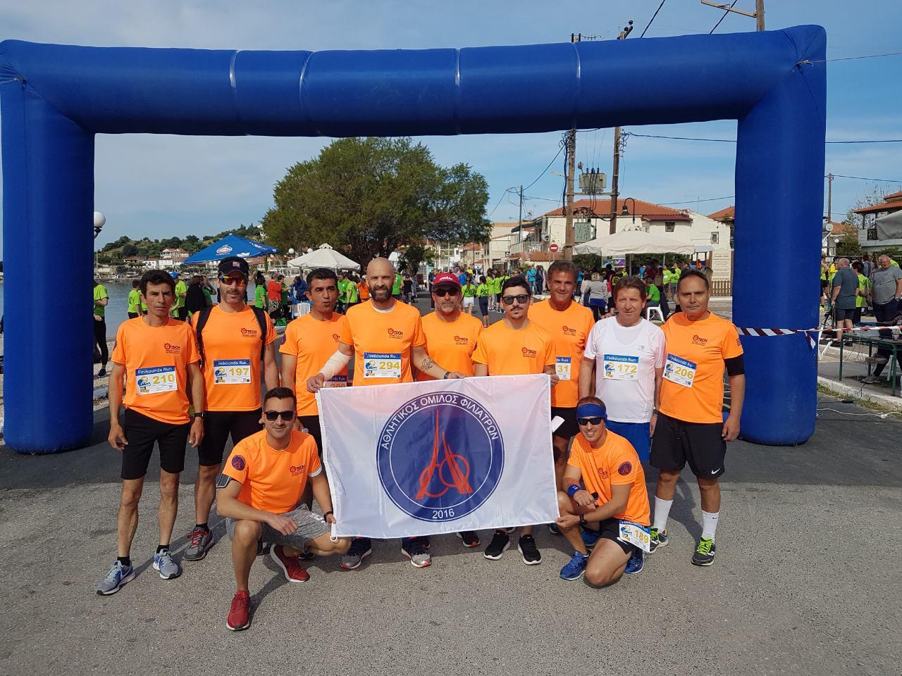 """Με πολυπρόσωπη συμμετοχή & επιτυχίες στο """"Finikounda Run 2019"""" ο Αθλητικός Όμιλος Φιλιατρών"""