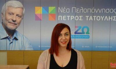 """Νίνα Δράκου: """"Συνεχίζω το έργο μου στον Πολιτισμό & στον Τουρισμό... Πάντα, με αγάπη για τούτον τον τόπο!"""" 10"""