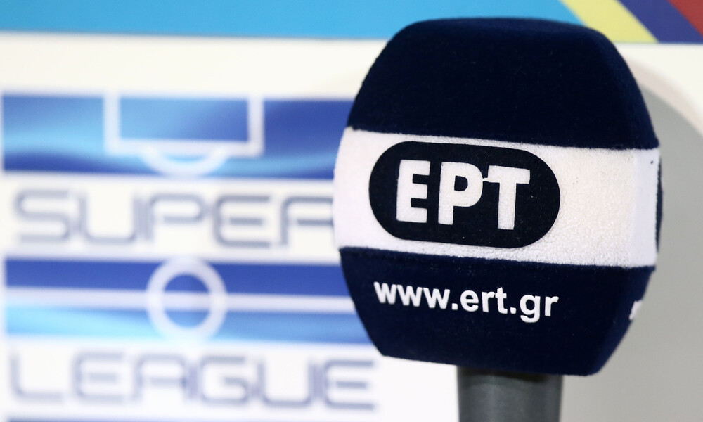 Στον αέρα τα τηλεοπτικά της ΕΡΤ για Super League 1 και Super League 2 !