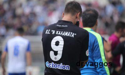 Με δύο γκολ του Γιόνδη, η Ρόδος 2-0 την ΑΕΚ Τρίπολης! 10