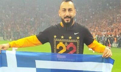 Ο Μήτρογλου πανηγύρισε με την ελληνική σημαία το πρωτάθλημα της Γαλατάσαραϊ (+video) 16