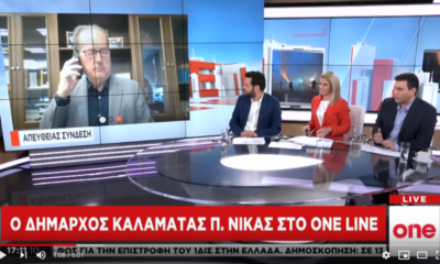 """Νίκας: """"Τέλος ο Σαϊτοπόλεμος στην Καλαμάτα""""! (+video) 8"""