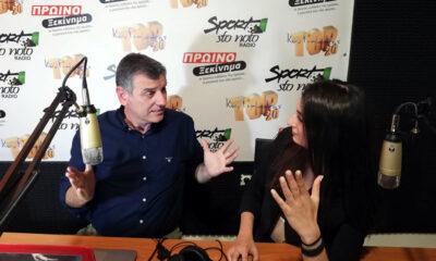 Το Σάββατο ξανά το Sport Sto Noto Radio (5-8 μ.μ.)! 10