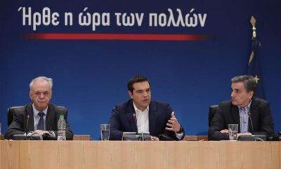 Αλέξης Τσίπρας: Μείωση ΦΠΑ, 13η σύνταξη κ.α. 8