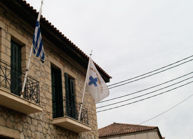 Δήμος Δυτικής Μάνης: Οι σταυροί ΟΛΩΝ των υποψηφίων