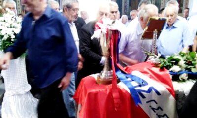 """Το """"τελευταίο αντίο"""" στο Μήτσο Μαυρίκη: Με την σημαία και το Κύπελλο του Πανιωνίου... (photos) 6"""