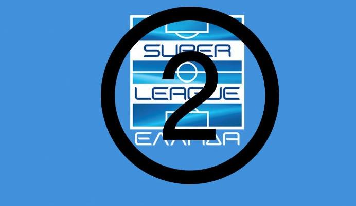Οι διαιτητές της Super League 2