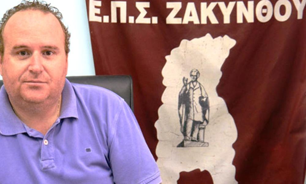 Προσπαθεί να… χώσει (και) την Ζάκυνθο στη νέα Γ' Εθνική, η ΕΠΣΖ!