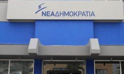 Ανακοινώθηκαν επισήμως οι υποψήφιοι βουλευτές της ΝΔ σε όλη την Πελοπόννησο 20