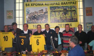 """Ο Αλέκος Βλαχάκης στη διοίκηση του Αστέρα Βαλύρας, επιστροφή """"Παπ"""", προπονητής Τσατάς! 12"""