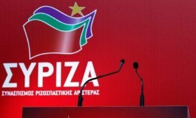 """Ο ΣΥΡΙΖΑ για τους 51(!) υπουργούς του Μητσοτάκη: """"Κακή αρχή από την πρώτη μέρα..."""" 20"""