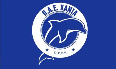 Τα Χανιά (Λεβαδειακός, Απόλλων Λάρισας,  Καραϊσκάκη κ.α.) διασπούν την SL2... 18