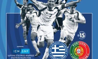 Legends 2004 - Portugal Legends: Ξανά στο χορτάρι μετά από 15 χρόνια! 9