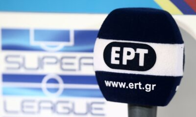 Συμφωνία ΠΑΟΚ με ΕΡΤ... 12