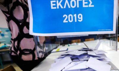 Εθνικές Εκλογές 2019: Τα αποτελέσματα στη Μεσσηνία και η σταυροδοσία υποψήφιων βουλευτών ΝΔ, ΣΥΡΙΖΑ και ΚΙΝΑΛ 5