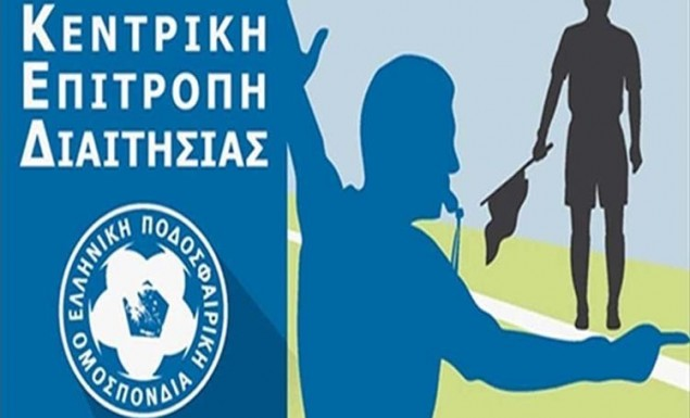 ΚΕΔ/ΕΠΟ: Αυτοί είναι όλοι οι νέοι πίνακες διαιτησίας του ελληνικού ποδοσφαίρου…