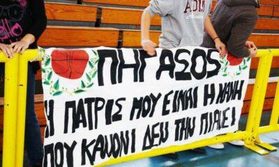 Τουρνουά μπάσκετ από τον Πήγασο στην Στούπα 8