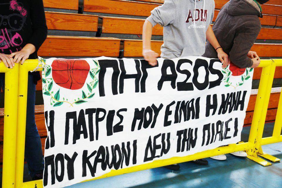 Τουρνουά μπάσκετ από τον Πήγασο στην Στούπα