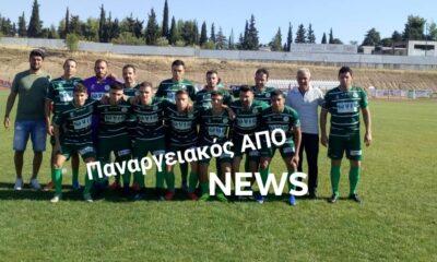 Τα ματς της Τετάρτης του Κυπέλλου Ελλάδας και τα ζευγάρια της Β' φάσης 8