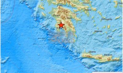 Σεισμός στο Αρφαρά... 25
