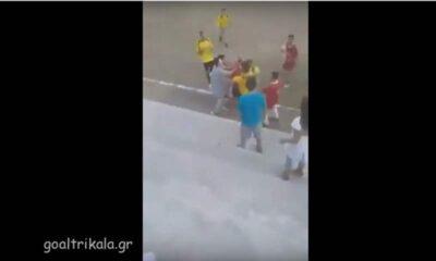 Δεν είμαστε λαός: Απίστευτο ξύλο σε τουρνουά ποδοσφαίρου παιδιών στα Τρίκαλα! (video) 4