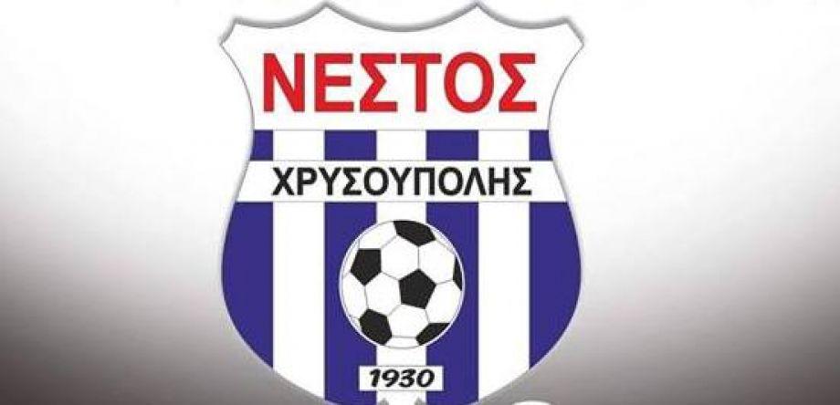 Επιβεβαίωση Sportstonoto.gr και από Νέστο Χρυσούπολης…
