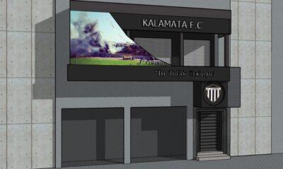 """Ανακοίνωση η Καλαμάτα, ζητά διακοπή: """"Πάνω απ' όλα η υγεία όλων μας..."""" 7"""