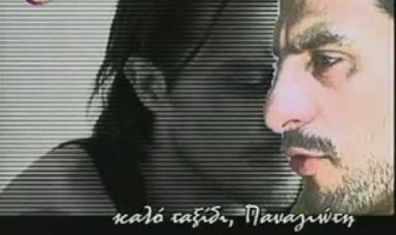 Εννέα χρόνια χωρίς τον μεγάλο Παναγιώτη Μπαχράμη… (+video)