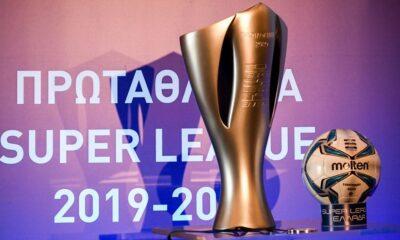 Αφιέρωμα: Η Super League 2019/20 στη σέντρα 26
