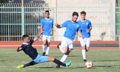 Εύκολα η Ερέτρια, 0-2 την Χαλκίδα για το Κύπελλο της ΕΠΣ Εύβοιας... 5