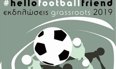 Grassroots 2019 στην ΕΠΣ Μεσσηνίας 6
