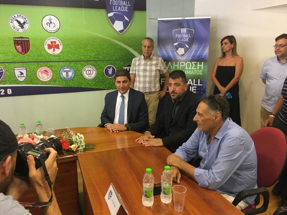 Έκτακτο: Ανοίγει ξανά το θέμα της Β' Εθνικής ο Αυγενάκης…