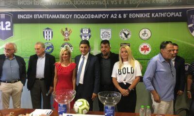 """Αυγενάκης: """"Δεν γνωρίζω αν η Επιτροπή συζητήσει σήμερα για SL2 και FL""""... 25"""