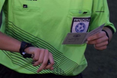 Γ' Εθνική: Οι ορισμοί διαιτητών της 19ης αγωνιστικής