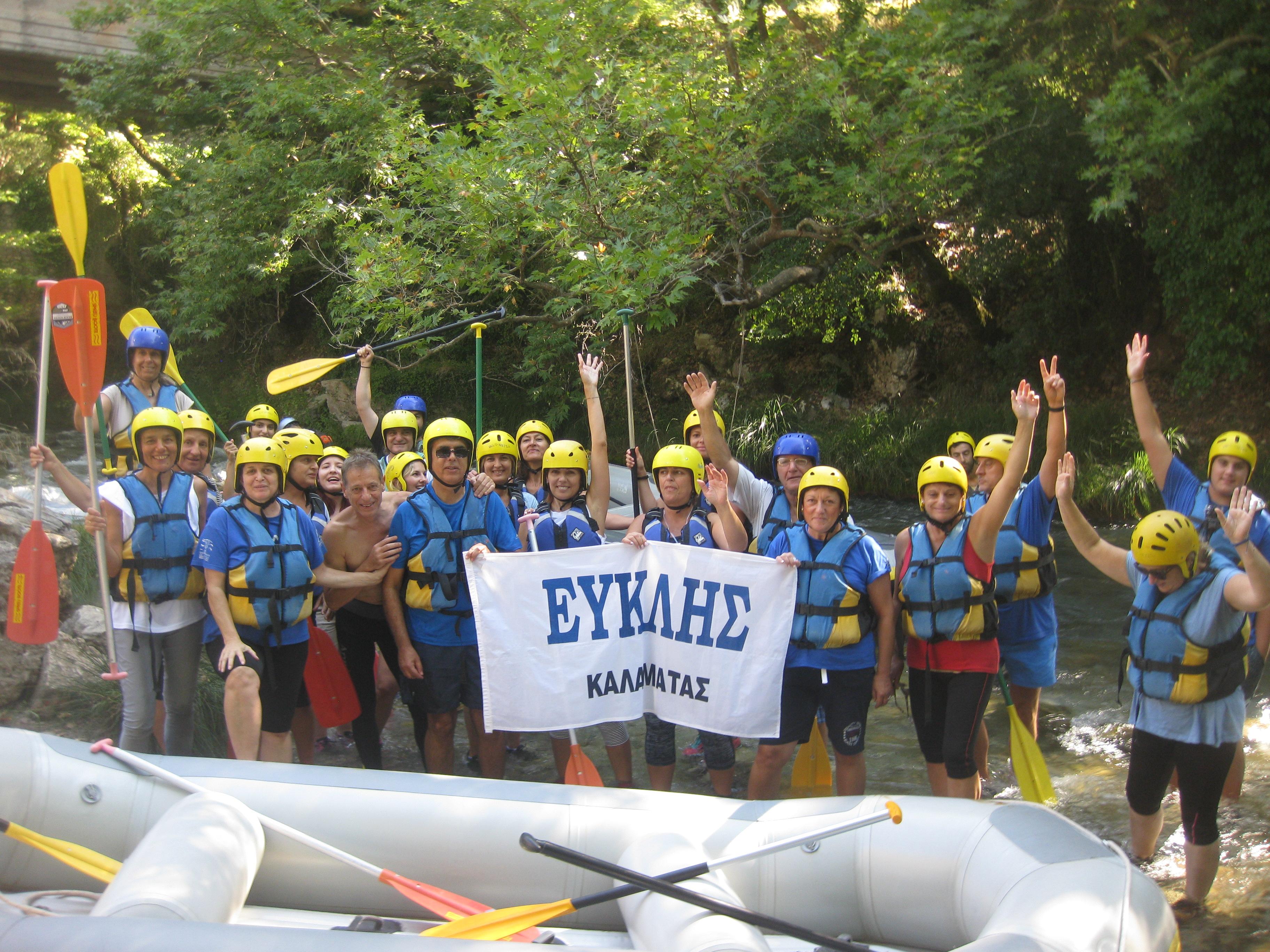 Rafting στον Λούσιο ποταμό για τους λάτρεις της φύσης του Ευκλή