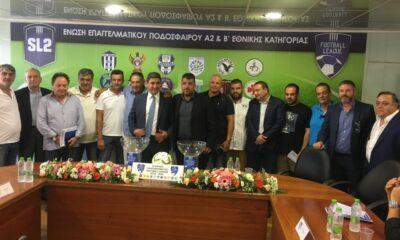 Κλήρωση Football League, με Λεουτσάκο, Αυγενάκη, Μαύρη Θύελλα και Παπαδημητρίου... (photos) 18