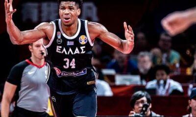 """ΕΟΚ σε FIBA: """"Ύποπτη διαμόρφωση αποτελέσματος 18"""