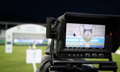 Στη Cosmote tv το Κυπέλλο Ελλάδας 16