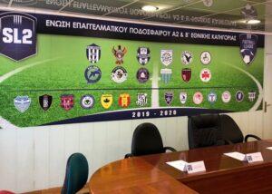 Κλήρωση Football League, με Λεουτσάκο, Αυγενάκη, Μαύρη Θύελλα και Παπαδημητρίου… (photos)