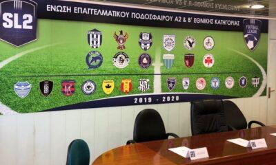 """Επιβεβαίωση Sportstonoto - Αυγενάκης: """"ΤΕΛΟΣ η Football League""""! 14"""
