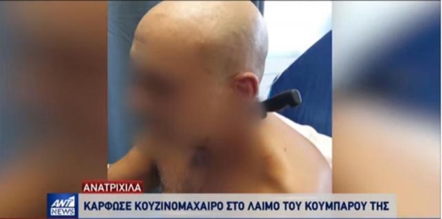 Καλαμάτα: Κάρφωσε μαχαίρι στο λαιμό του κουμπάρου της (+video)