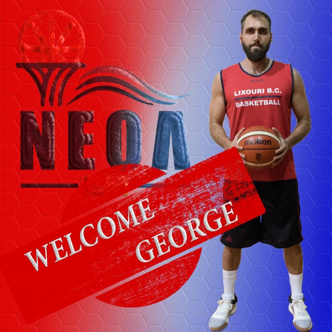 Γ' Εθνική Μπάσκετ: Τον έμπειρο Θεοδωράκο, απέκτησε ο ΝΕΟΛ