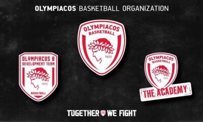 "Εγένετο o ""Olympiacos B' - Development Team"" 20"