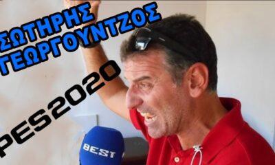 Ο Σωτήρης Γεωργούντζος περιγράφει στο PES 2020! (video) 8