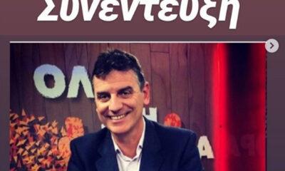 """Ο Σωτήρης εξηγεί στον Sport24 Radio Patras πως ξεκίνησε χθες ο """"πόλεμος"""" Κούγια - Παπαδημητρίου (ΗΧΗΤΙΚΟ) 9"""