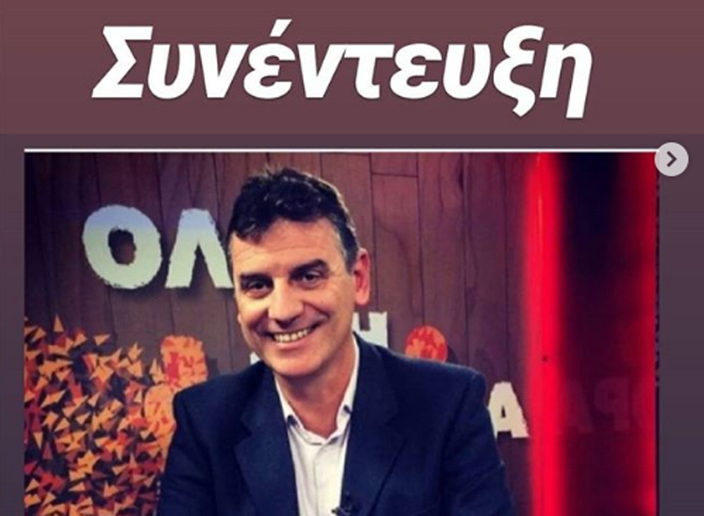 Συνέντευξη Γεωργούντζου (και) στο πρωτότυπο, sport.mania του instagram!