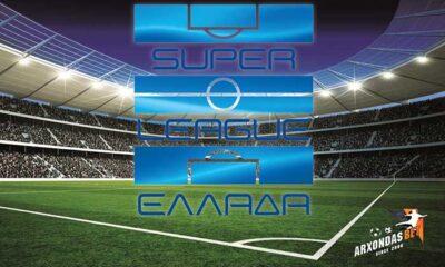 Προγνωστικά Super League1 με τον Άρχοντα 12